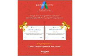 Alwafaa Achievements