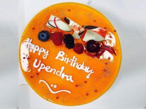 birthday cake of upendra