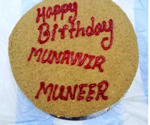 birthday of munawir