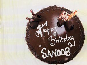 birthday of sanoob