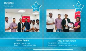 star and department of the month february