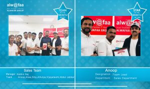 star and department of the month january